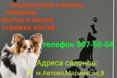 1511801414883